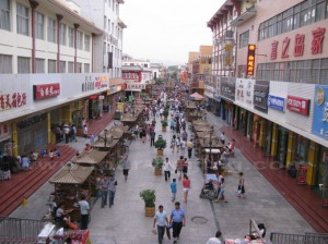 Il mercato di Dunhuang