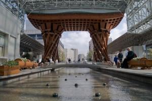 La stazione di Kanazawua