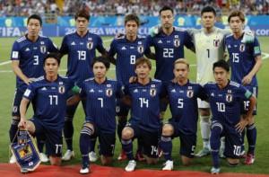 La nazionale del Giappone