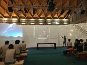 Il video alla mostra sugli Exoplanets